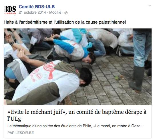 Sur la page Facebook du BDS, aucune tendresse pour un dérapage à l'ULg.